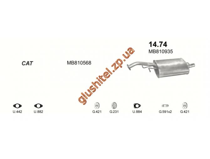 Глушитель Митсубиси Лансер (Mitsubishi Lancer) (14.74) 1.3i12/91-11/95 1.3i-12V 11/95-05/01; 1.6 16V 12/91-96 Polmostrow алюминизированный