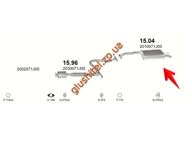 Глушитель Ниссан Примера (Nissan Primera) 90-96 2.0 SDN/HB (15.04) Polmostrow алюминизированный