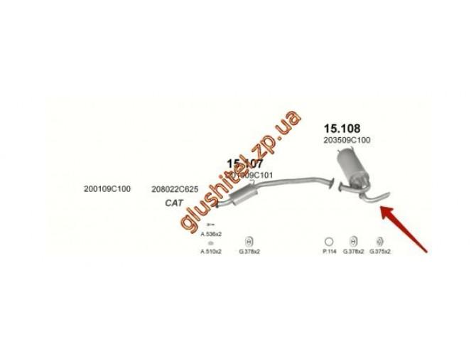 Глушитель Ниссан Серена (Nissan Serena) 92-96 2.0i kat (15.108) Polmostrow алюминизированный