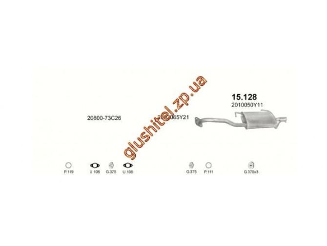 Глушитель Ниссан Санни (Nissan Sunny) 90-96 N14 1.4 5D kat (15.128) Polmostrow алюминизированный