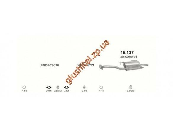 Глушитель Ниссан Санни (Nissan Sunny) 90-96 N14 1.4/1.6i SDN kat (15.137) Polmostrow алюминизированный
