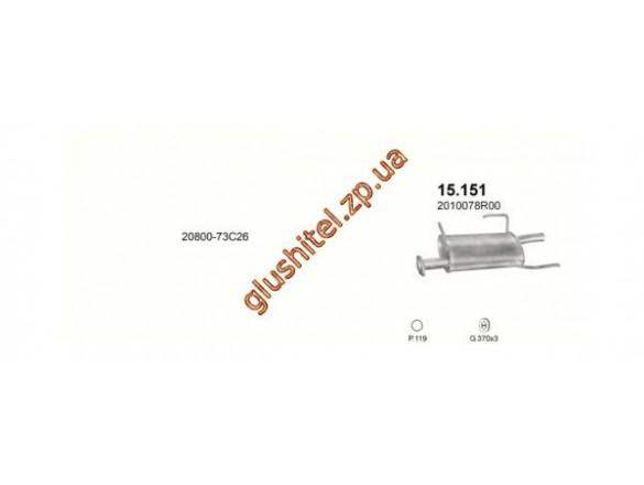 Глушитель Ниссан Санни (Nissan Sunny) 90- Y10 1.6i kombi kat (15.151) Polmostrow алюминизированный