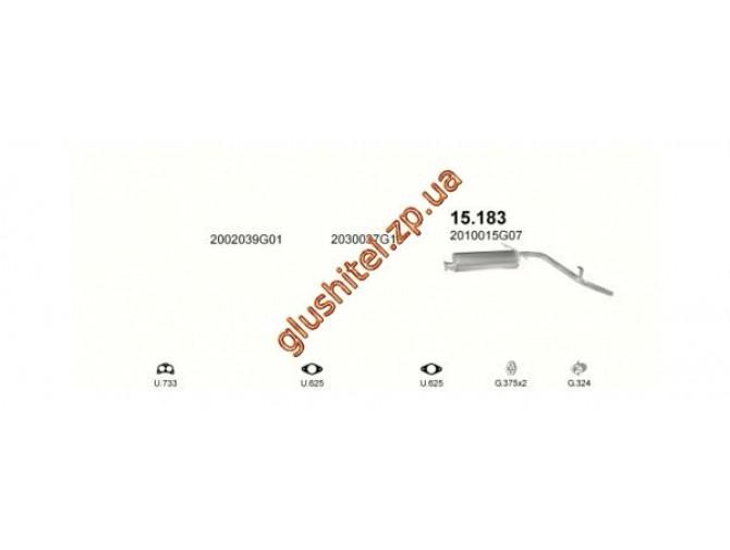 Глушитель Ниссан Кинг Каб, Навара (Nissan King Cab , Navara) 2,3; 2,4; 2,5 D 85-01 (15.183) Polmostrow алюминизированный