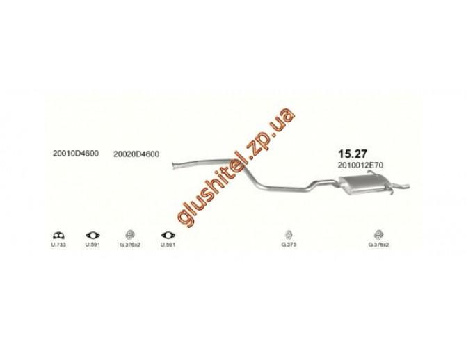 Глушитель Ниссан Блюберд (Nissan Bluebird) Combi 86-90 2.0/2.0D (15.27) Polmostrow алюминизированный