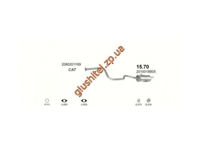 Глушитель Ниссан Микра (Nissan Micra) 88-92 1.2i kat (15.70) Polmostrow алюминизированный