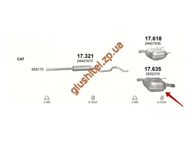 Глушитель Опель Вектра С (Opel Vectra C) 2.2i-16V (17.635) Polmostrow алюминизированный