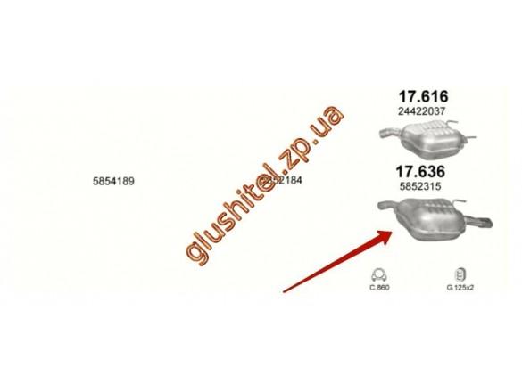 Глушитель Опель Вектра С (Opel Vectra C) 1.9 CDTi (17.636) Polmostrow алюминизированный