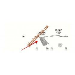 Глушитель Ситроен Джампи (Citroen Jumpy) / Пежо Эксперт (Peugeot Expert) / Фиат Скудо (Fiat Scudo) 2.0 Diesel (19.106) Polmostrow алюминизированный