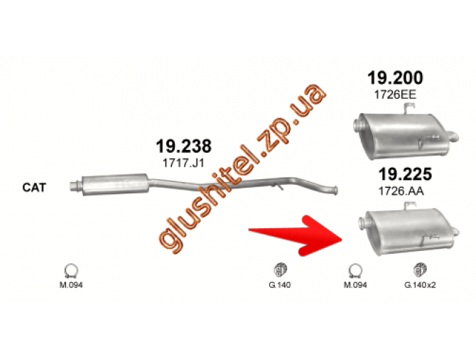 Глушитель Пежо 406 (Peugeot 406) 2.0 HDi  Turbo Diesel sedan 98-03/03 (19.225) Polmostrow алюминизированный