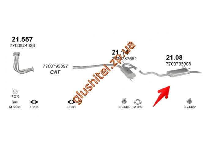 Глушитель Рено Р19 (Renault R19) 1.4; 1.7; 1.9D Chamade kat 88-92 (21.08) Polmostrow алюминизированный