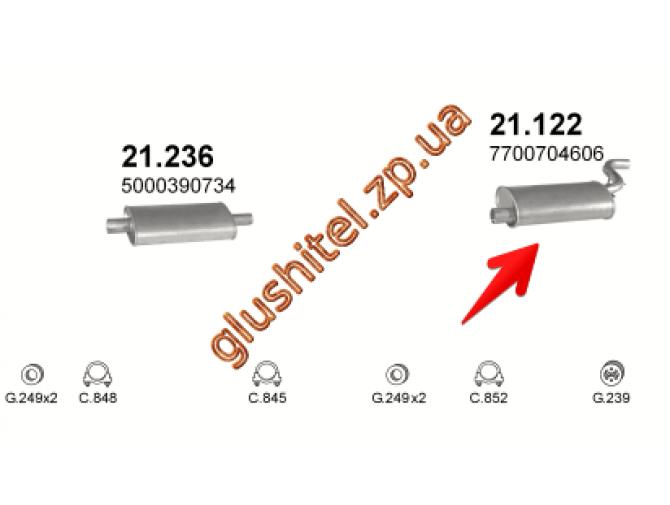 Глушитель Рено Трафик (Renault Trafic) 2.0 P3 / P5 81-89 (21.122) Polmostrow алюминизированный