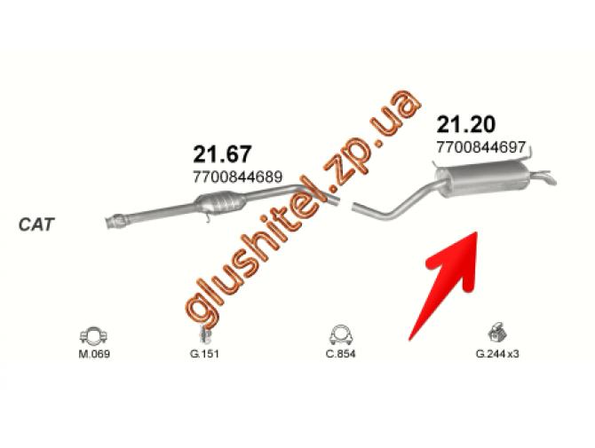 Глушитель Рено Меган  I, Сценик I (Renault Megane I , Scenic I) 1.4-1.6 kat 95-02  (21.20) Polmostrow алюминизированный