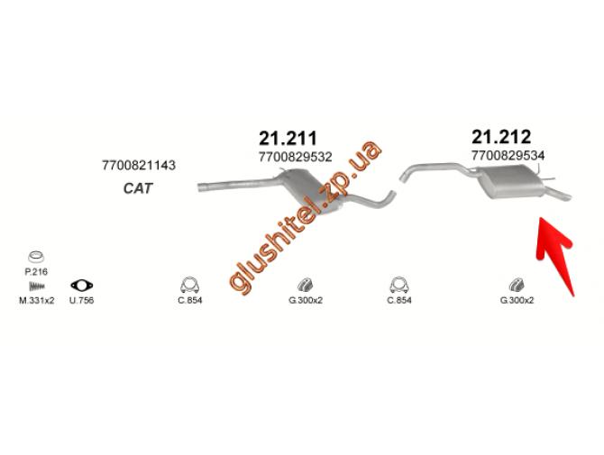 Глушитель Рено Шафран (Renault Safrane) 2.0i; 2.2i kat 92-96 (21.212) Polmostrow алюминизированный