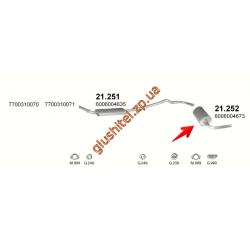 Глушитель Рено Трафик (Renault Trafic) 1.9D; 2.1D; 2.5D 94- (21.252) Polmostrow алюминизированный