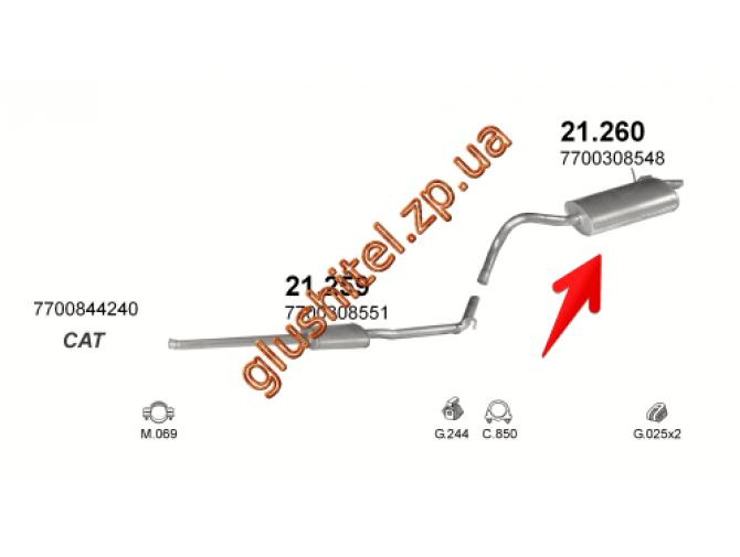 Глушитель Рено Кенго (Renault Kangoo) 1.4 kat  97-  (21.260) Polmostrow алюминизированный
