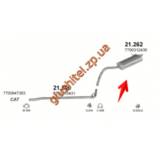 Глушитель Рено Кенго (Renault Kangoo) 1.2  03/98 - (21.262) Polmostrow алюминизированный