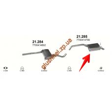 Глушитель Рено Шафран (Renault Safrane) 2.0i 16V; 2.4i 20V 96- (21.285) Polmostrow алюминизированный