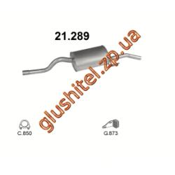 Глушитель Рено Симбол (Renault Symbol)1.6i 01- (21.289) Polmostrow алюминизированный