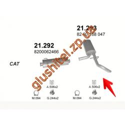 Глушитель Рено Мастер II (Renault Master II) / Опель Мовано (Opel Movano) 1.9 / 2.2 / 2.5 TD 00- (21.293) Polmostrow алюминизированный