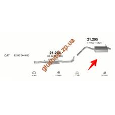 Глушитель Рено Кенго (Renault Kangoo) 1.5dCi TD 01- ; 1.9dTi TD 99-03 (21.295) Polmostrow алюминизированный