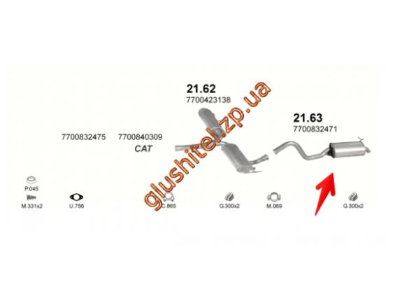 Глушитель Рено Лагуна (Renault Laguna) 2.0i-16V 95-01 (21.63) Polmostrow алюминизированный
