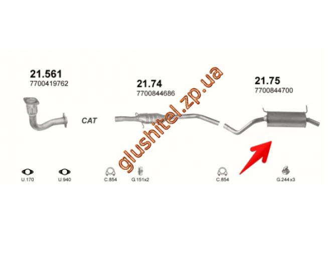 Глушитель Рено Меган I Купе, Кабрио (Renault Megane I Coupe, Cabrio) 2.0e 95-99 (21.75) Polmostrow алюминизированный