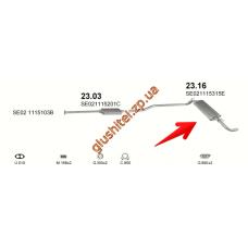 Глушитель Сеат Ибица (Seat Ibiza) 89-93 0.9-1.5/1.7D (23.16) Polmostrow алюминизированный