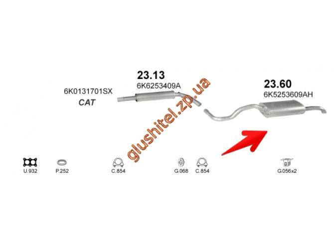 Глушитель Сеат Кордоба (Seat Cordoba) / Фольксваген Поло (Volkswagen Polo) 1.0i / 1.4i / 1,6i 95-02 (23.60) Polmostrow алюминизированный