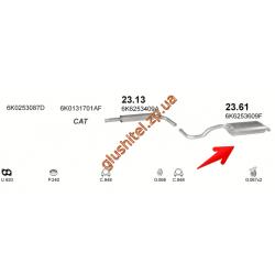 Глушитель Сеат Ибица (Seat Ibiza) 1,4/1.6/2.0i 16V; 1.9D/1.9TD 97-02 (23.61) Polmostrow алюминизированный
