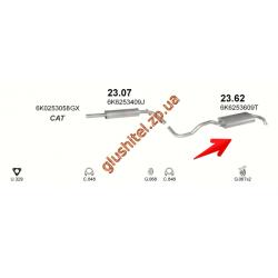 Глушитель Сеат Ибица (Seat Ibiza) 96-99 1.0-1.9 (23.62) Polmostrow алюминизированный