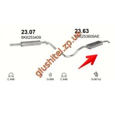 Глушитель Сеат Кордоба (Seat Cordoba) 1.0i  96- (23.63) Polmostrow алюминизированный