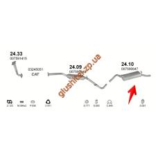 Глушитель Шкода Фелиция (Skoda Felicia) 1.3i kat  01/93-11/98 (24.10) Polmostrow алюминизированный