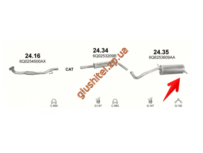 Глушитель Шкода Фабия (Skoda Fabia) / Фольксваген Пассат (Volkswagen Passat) 1.4i 00-05 (24.35) Polmostrow алюминизированный