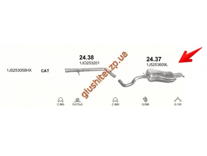 Глушитель Шкода Октавия (Skoda Octavia) / Сеат Толедо (Seat Toledo) / Фольксваген Бора (Volkswagen Bora) / Фольксваген Гольф IV (Volkswagen Golf IV) 96- 1.9DTi (24.37) Polmostrow алюминизированный