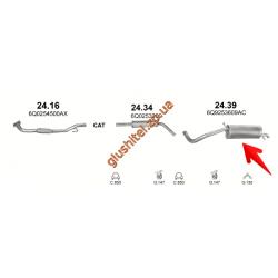 Глушитель Шкода Фабия (Skoda Fabia) 1.4i -16v kombi 99- (24.39) Polmostrow алюминизированный