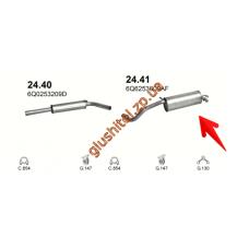 Глушитель Шкода Фабия (Skoda Fabia) / Фольксваген Поло (Volkswagen Polo) 1,9D 00-05 (24.41) Polmostrow алюминизированный