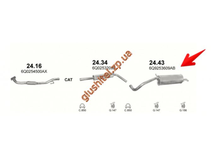 Глушитель Шкода Фабия (Skoda Fabia) 1.4i , 1.4i-16V combi 00- (24.43) Polmostrow алюминизированный