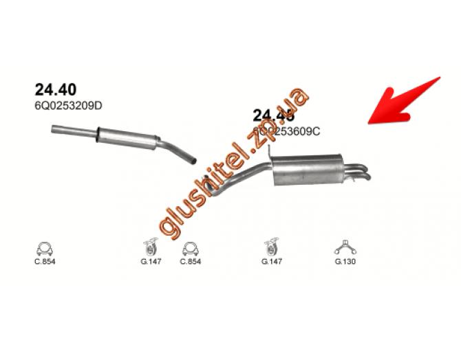 Глушитель Шкода Фабия (Skoda Fabia) 1.9SDi ; 1.9TDi TD combi 02/00- (24.45) Polmostrow алюминизированный
