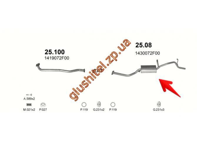 Глушитель Сузуки Альто (Suzuki Alto) 1.0i  94-00 (25.08) Polmostrow алюминизированный