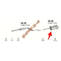 Глушитель Сузуки Свифт (Suzuki Swift) 1.6i - 16V 90 - 91 (25.36) Polmostrow алюминизированный