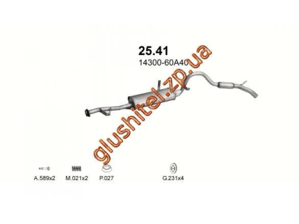 Глушитель Сузуки Вивара (Suzuki Vitara) 1.6i 4x4 91-95 (25.41) Polmostrow алюминизированный