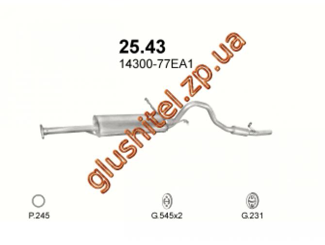 Глушитель Сузуки Витара Вагон (Suzuki Vitara Wagon) 1.6i 4x4  95 -97 (25.43) Polmostrow алюминизированный