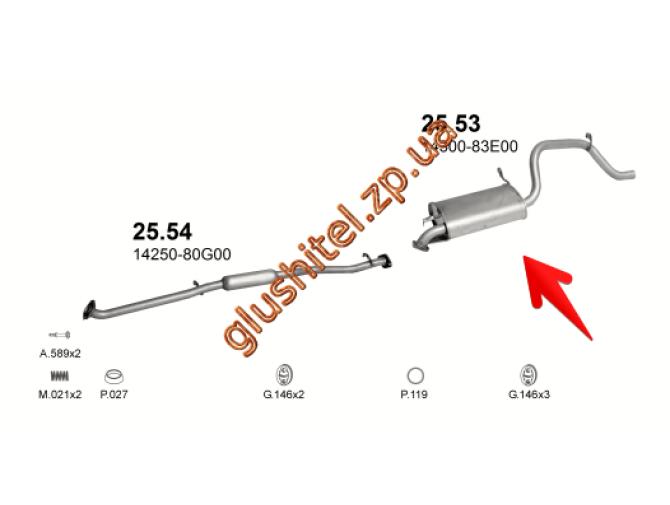 Глушитель Сузуки Вагон (Suzuki Wagon) R+ 1.3i - 16V 00 - (25.53) Polmostrow алюминизированный