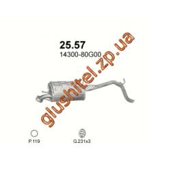 Глушитель Сузуки Игнис, Вагон (Suzuki Ignis , Wagon) 1.3i / 1.0i 00 -  (25.57) Polmostrow алюминизированный