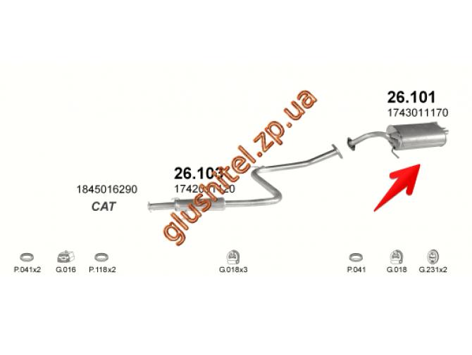 Глушитель Тойота Королла (Toyota Corolla) (26.101) 1.3 -12V 3D kat  87-92 Polmostrow алюминизированный