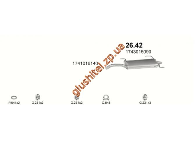 Глушитель Тойота Карина II 1.6 3/4D (Toyota Carina II 1.6 3/4D) (26.42) 83-87 Polmostrow алюминизированный