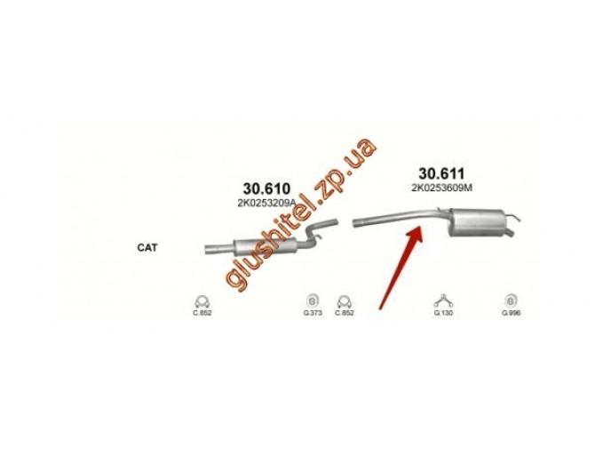 Глушитель Фольксваген Кадди III (Volkswagen Caddy III) 1.6i 04 (30.611) Polmostrow алюминизированный