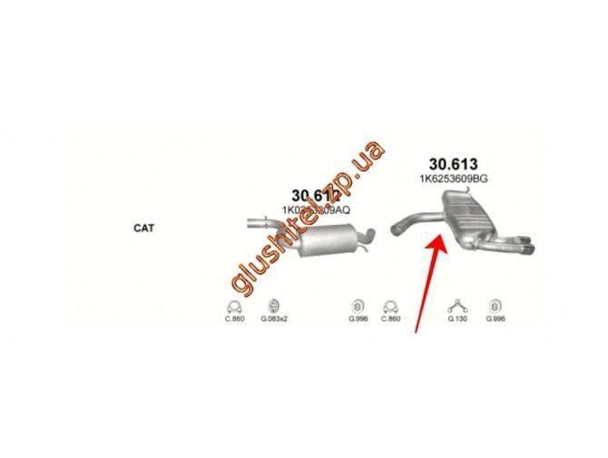 Глушитель Фольксваген Гольф V (Volkswagen Golf V) 2.0 GTi 10/04-02/09 (30.613) Polmostrow алюминизированный