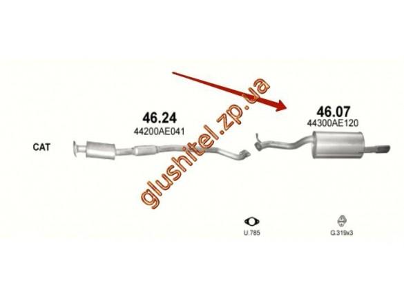 Глушитель Субару Легаси  III / Аутбек (Subaru Legacy III / Outback) (46.07) Polmostrow алюминизированный