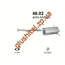 Глушитель Субару Легаси / Аутбек 2.0/2.2i ( Subaru Legacy/Outback 2.0/2.2i) (46.02) 94-98 Polmostrow алюминизированный